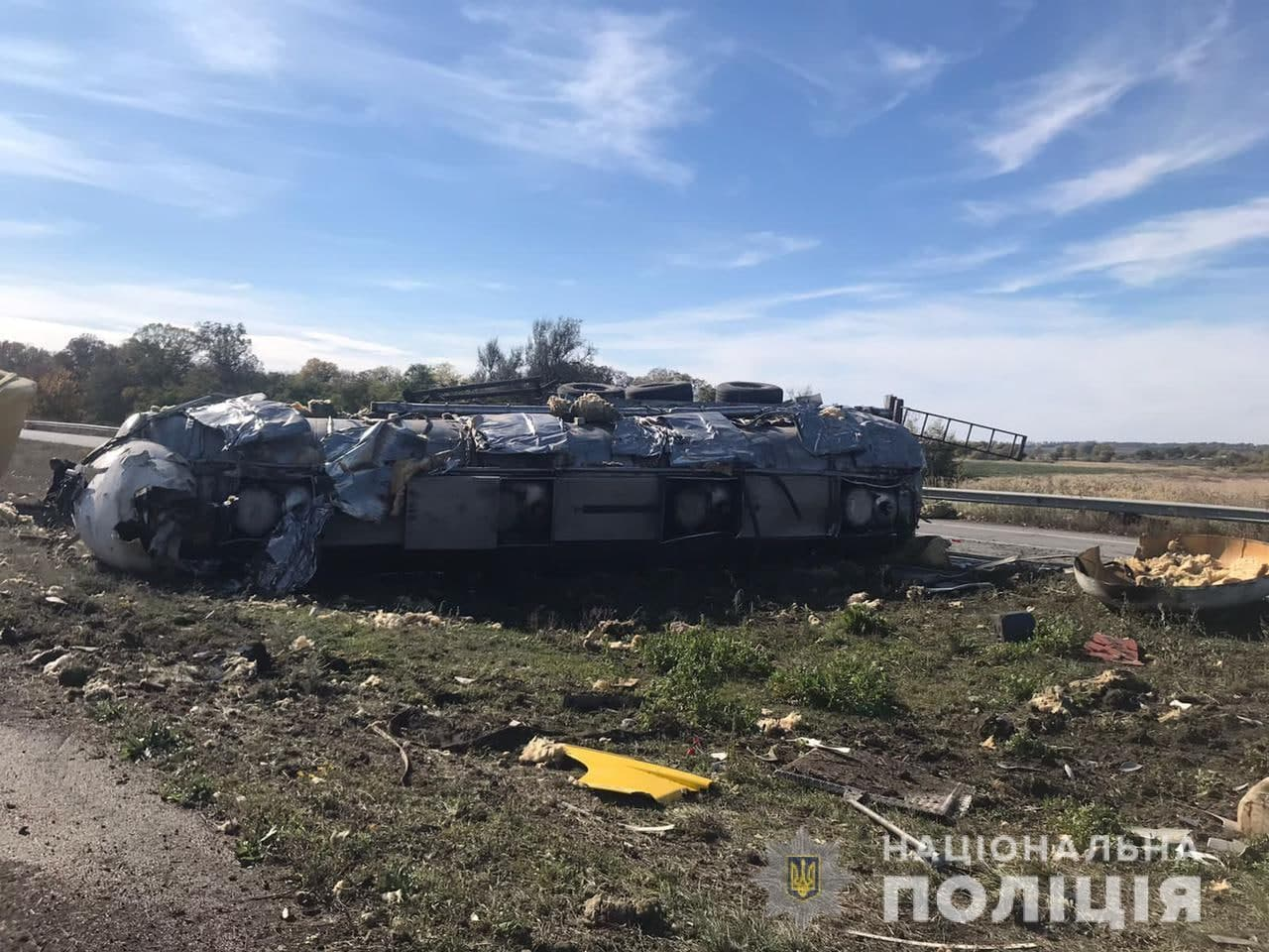 ДТП Харьков: бензовоз опрокинулся на трассе на трассе Харьков – Днепр