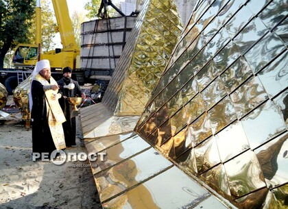 В Харькове освятили купола будущего Храма Святого Духа (фото)