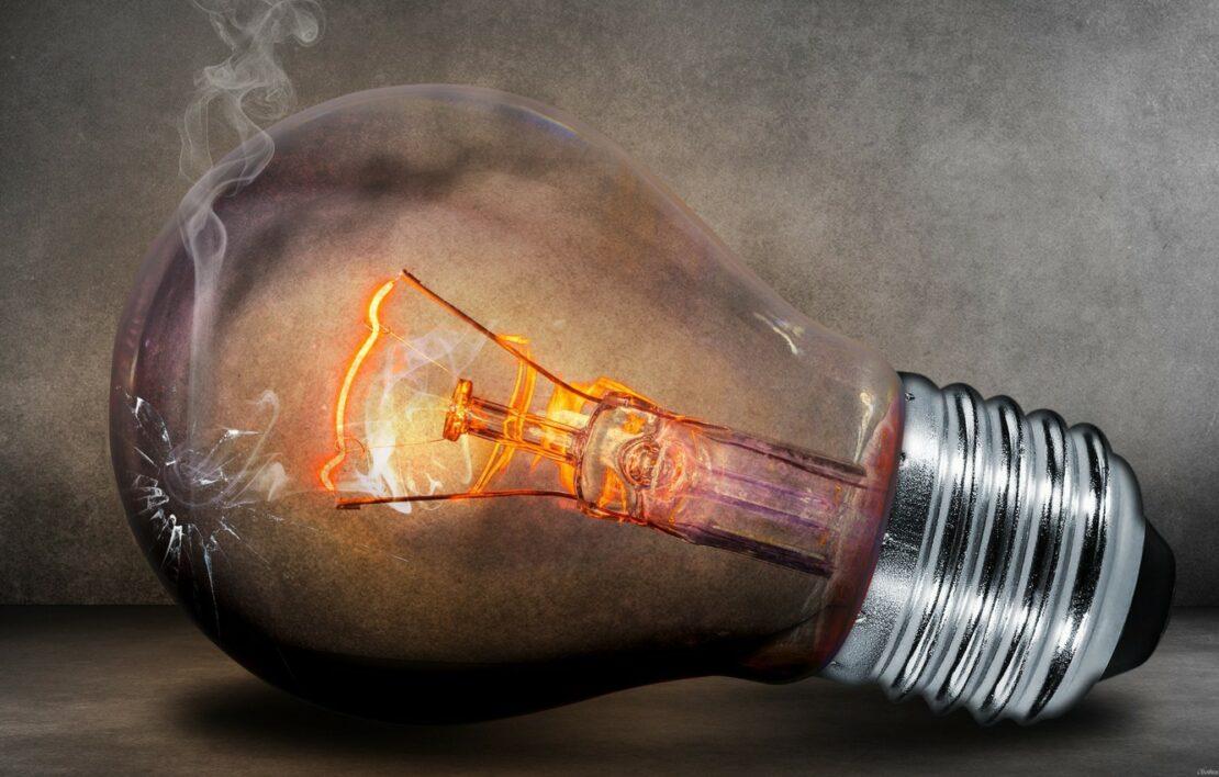 Отключение электроэнергии в Харькове 12 октября 2021 года