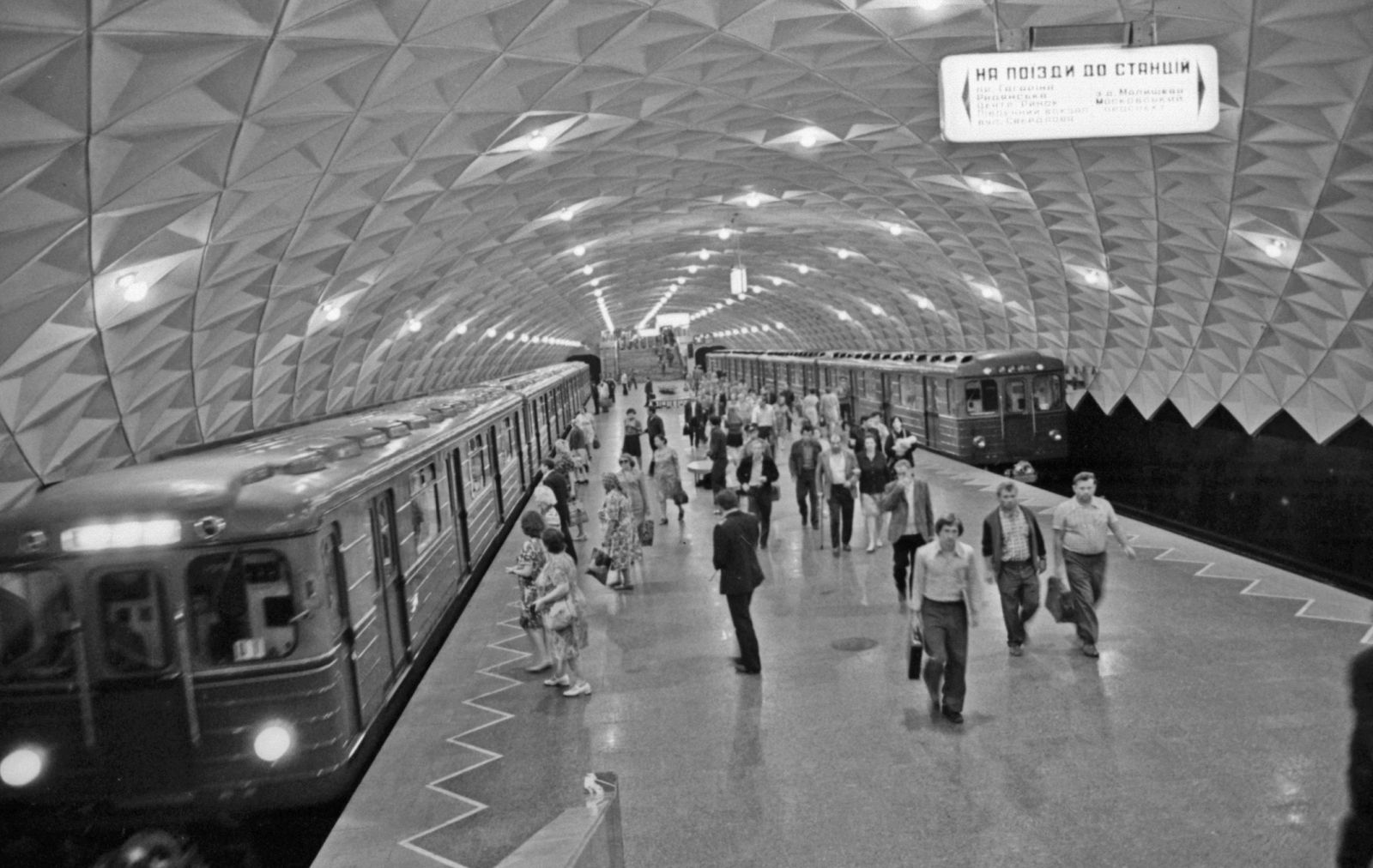 Первая лини харьковского метро