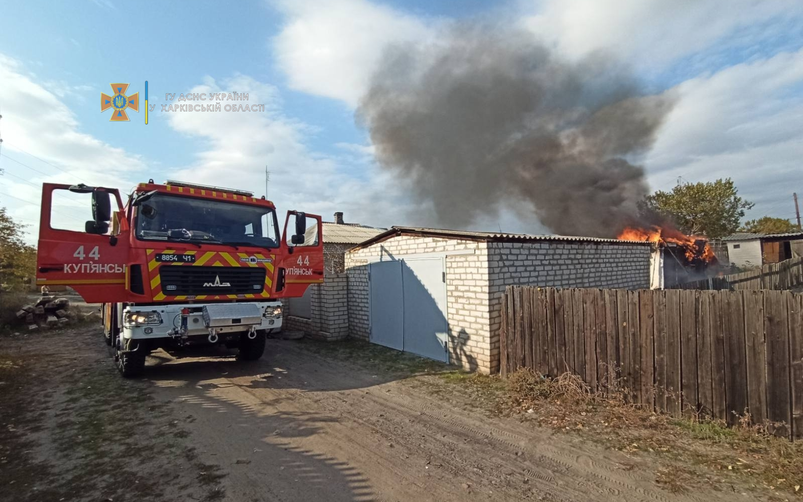 На Харьковщине произошел пожар
