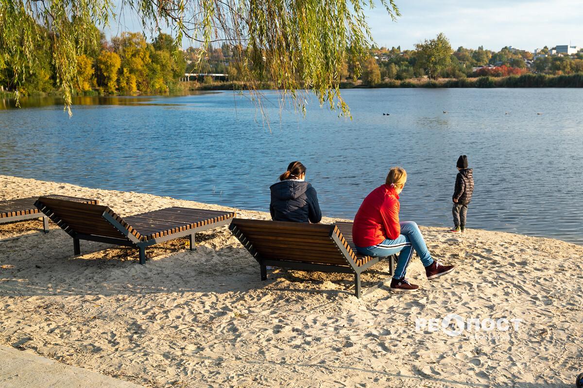 Место для отдыха, Харьков, озеро
