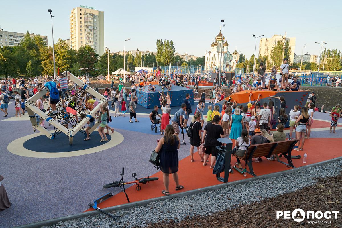 Урбан-парк в Харькове